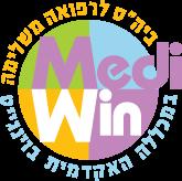 MediWin רפואה משלימה